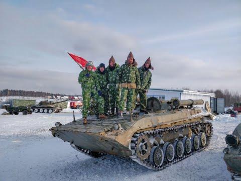Tank & Shooting Excursion