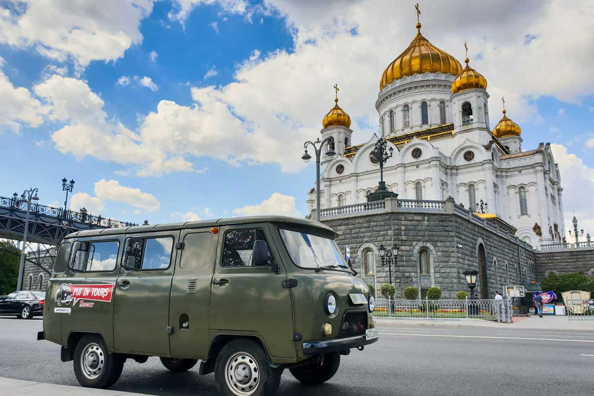 City-tour-Moscow-Put-in-tours