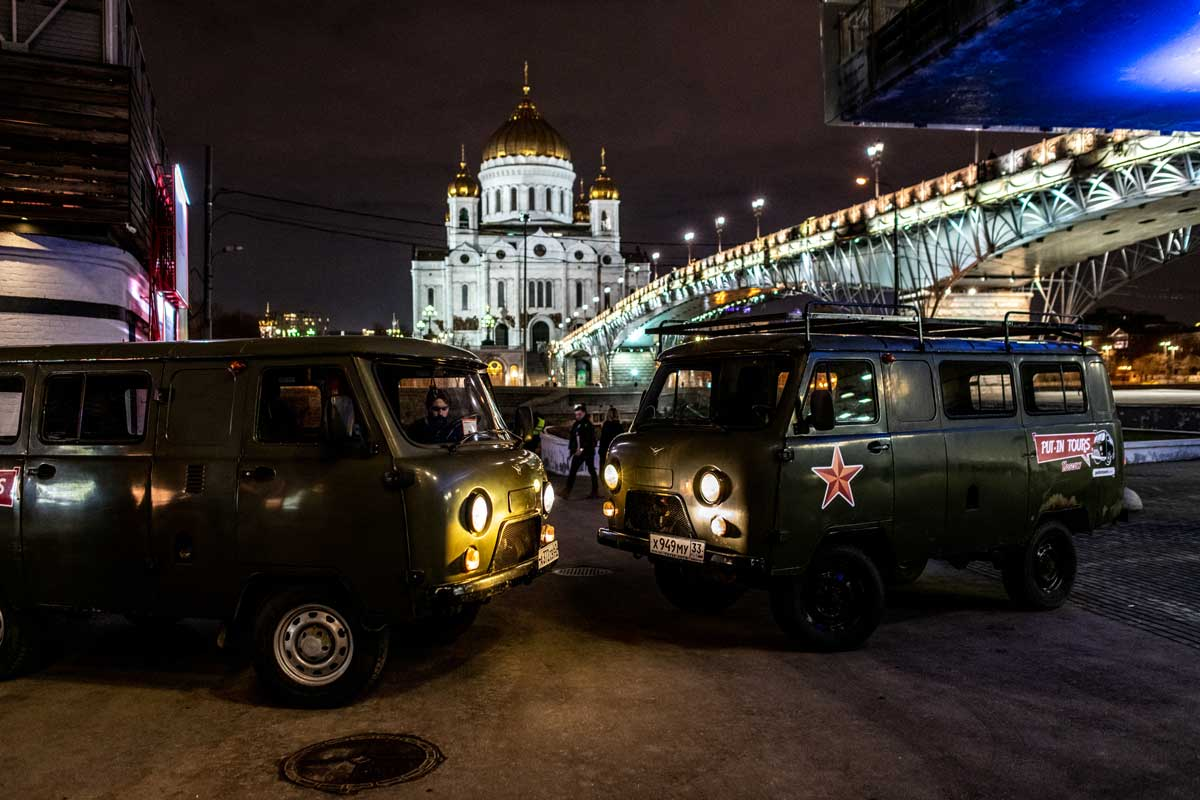 pubcrawl put in tours moscow